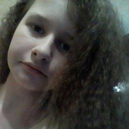 Алёна, 19 лет, Пермь