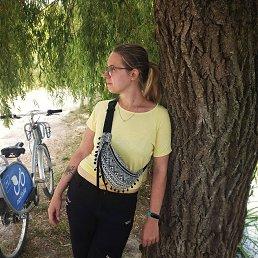 Анастасія, 29 лет, Львов
