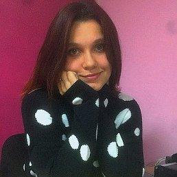 Анастасия, 19 лет, Ростов-на-Дону