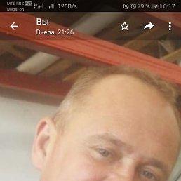 Виталий, 49 лет, Славянск-на-Кубани