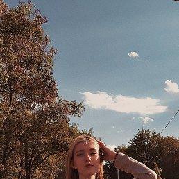 Алина, 17 лет, Краснодон