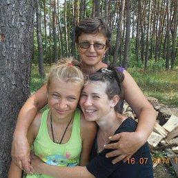 Мария, 57 лет, Киев