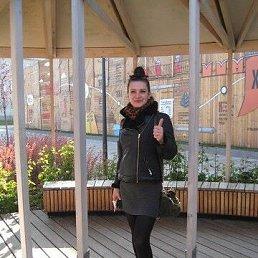Кристина, 31 год, Тула