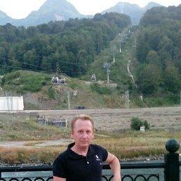 Александр, Сочи, 40 лет