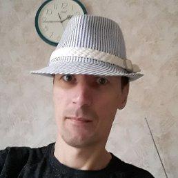 Василий, 38 лет, Пермь