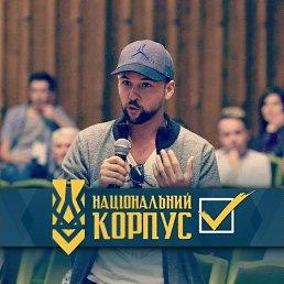 Andriy, 34 года, Червоноград