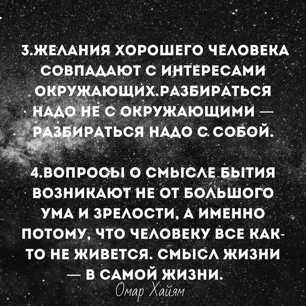Любовь не надо заслуживать - 8