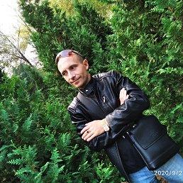 Артем, 37 лет, Славянск