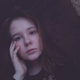 Настя, 19 лет, Казань