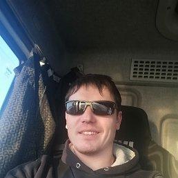 Фёдор, 41 год, Куса