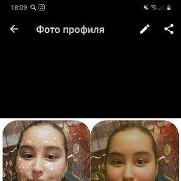 Камилла, 18 лет, Калининград