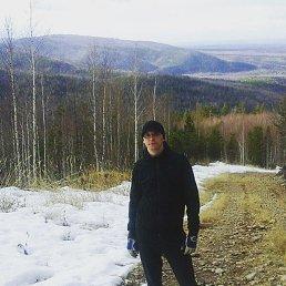 Александр, Иркутск, 28 лет