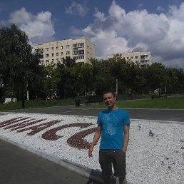 Денис, Екатеринбург, 32 года