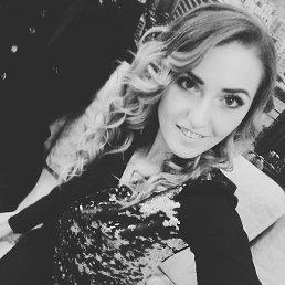 Лера, 33 года, Екатеринбург