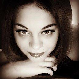 Mila, 30 лет, Чебоксары