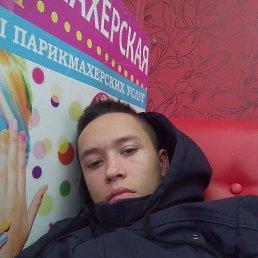 Фото Кирилл, Ульяновск, 21 год - добавлено 7 сентября 2020