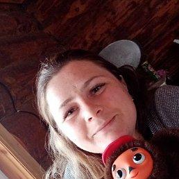 Наталья, 32 года, Челябинск