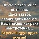 Фото Татьяна, Уфа, 70 лет - добавлено 4 ноября 2020 в альбом «Лента новостей»