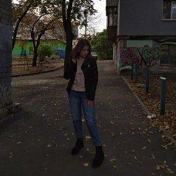 Римма, 18 лет, Васильков