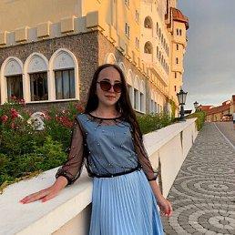 Дарья, Екатеринбург, 20 лет