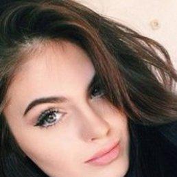 Аня, 17 лет, Екатеринбург
