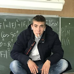 Дамир, Тверь, 20 лет