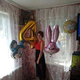 Людмила, Ульяновск, 29 лет