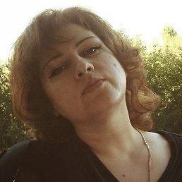 Ирина, , Серпухов