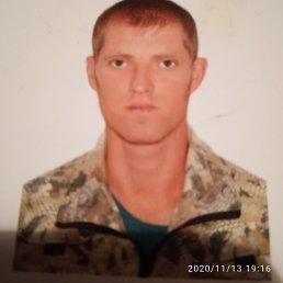Сергей, 34 года, Екатеринбург