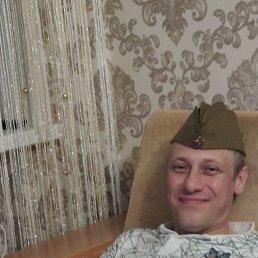 Алексей, Смоленск, 41 год