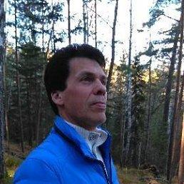 Кустов, 48 лет, Красноярск