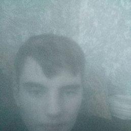 Владислав, 17 лет, Караганда