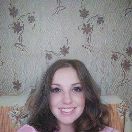 Светлана, 30 лет, Ульяновск