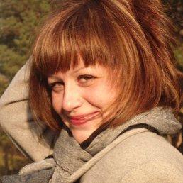 Алина, 42 года, Волгоград