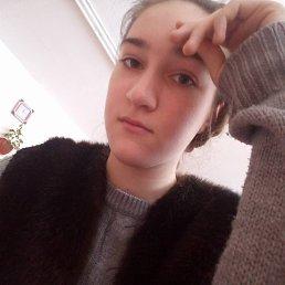 Даша, 19 лет, Хмельницкий