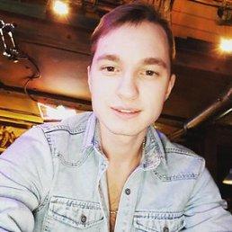 Фото Александр, Набережные Челны, 23 года - добавлено 7 сентября 2020