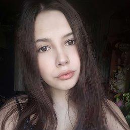 Дарья, Астрахань, 18 лет