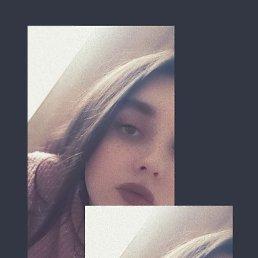 Анастасия, 20 лет, Томск