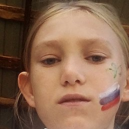 Аня, 18 лет, Томск