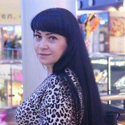 Людмила, 37 лет, Волгоград