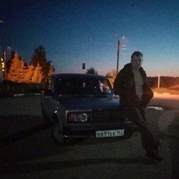 Иван, 25 лет, Нижний Новгород