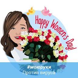 Zarina, Челябинск, 31 год