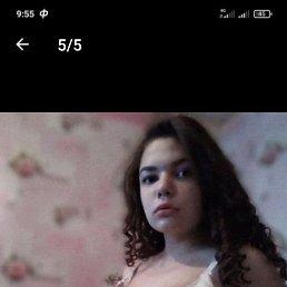 Эльвира, Махачкала, 24 года