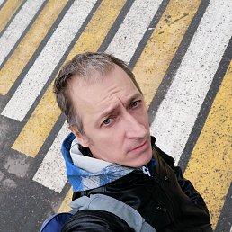 Александр, 47 лет, Омск