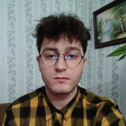 Никита, Красноярск, 24 года