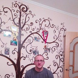 Сергей, 42 года, Таганрог