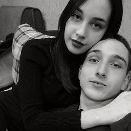 Вика, 17 лет, Саратов