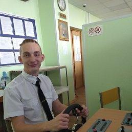 Александр, 18 лет, Нижний Новгород