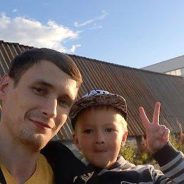 Иван, 29 лет, Сыктывкар