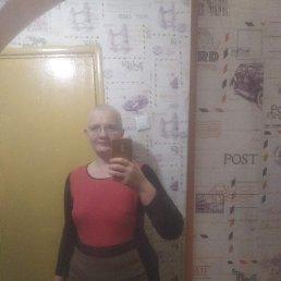 марина, 35 лет, Иркутск